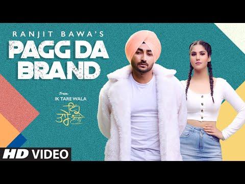 Paggda Brand Lyrics - Ranjit Bawa