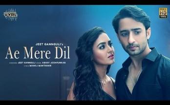 Ae Mere Dil Lyrics - Abhay Jodhpurkar