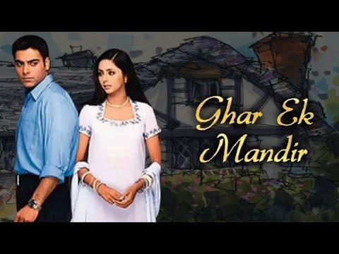Ghar - Ek Mandir Serial Title Song Lyrics - Sony TV (2000)
