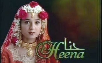 Heena Serial Title Song Lyrics - Sony TV (1998)