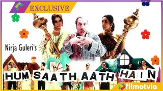 Hum Saath Aath Hain Title Song Lyrics - Star Plus (2001)s - Star Plus ( 2001 )