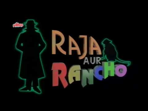 Raja Aur Rancho Serial Title Song Lyrics - DD Metro (1997)