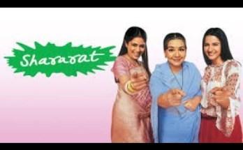 Shararat Serial Title Song Lyrics - Star Plus (2003 - 2006)