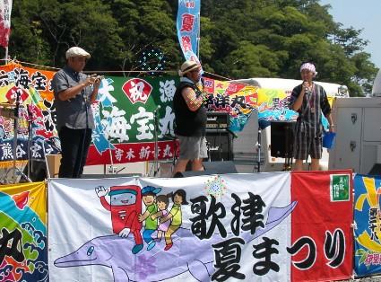 歌津夏祭り_2016_司会