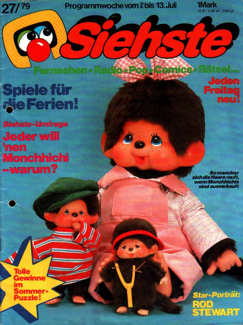 Meine erste Lieblingszeitschrift: Die erste Siehste von 1979  Foto: Springer Verlag