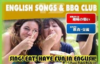 English Songs & BBQ held under the Autumn Sky!