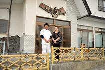 民宿 清観荘