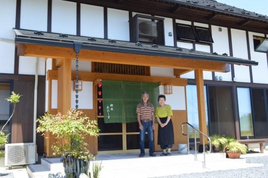 『民宿あおしま荘』営業再開のお知らせ