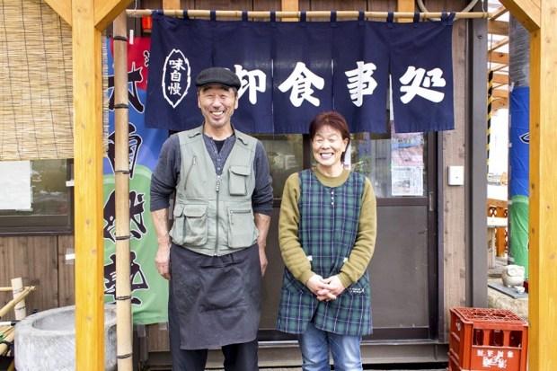 新語り部プログラム「元漁師による舟語りと浜料理」募集開始!