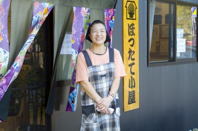 成澤 英子さん