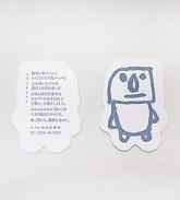 このモアイカードは、牛乳パックを使い、手漉きした紙を使用。