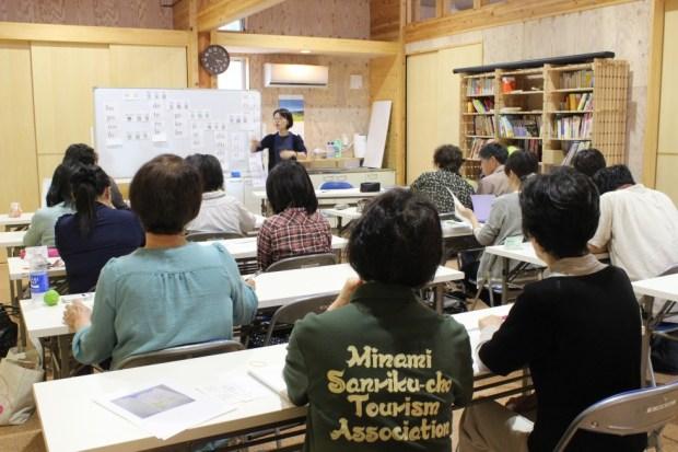 観光で実践!中国語(繁体語)講座