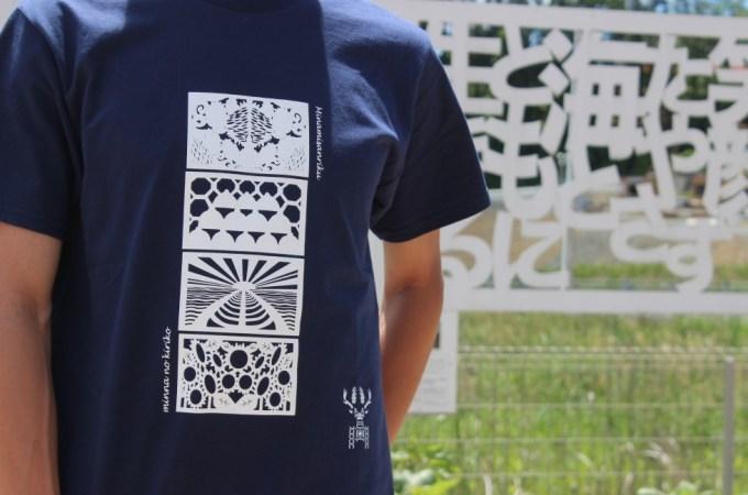これがこの夏のトレンド!きりこTシャツ!