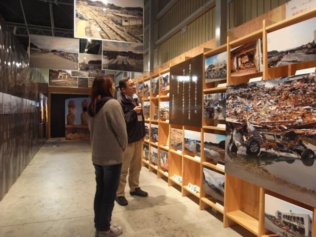 震災当時の写真展示