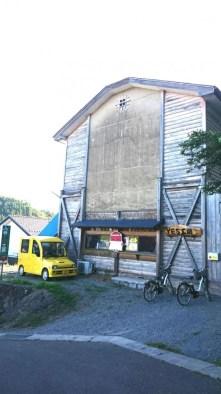 廃校になってしまった入谷中学校をリニューアルした施設、イエス工房。