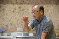 講師:遠藤 健治