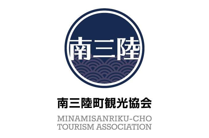 6/1(金)~ 仙台-南三陸間 高速バスダイヤ改正のお知らせ