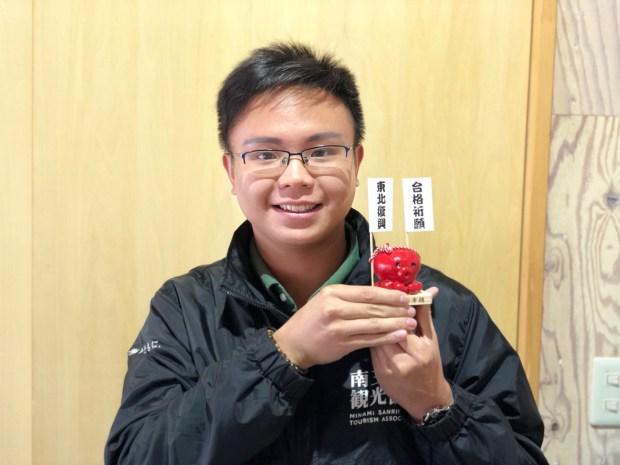 【未来の交流券】南三陸町で台湾の雰囲気をエンジョイしましょう!
