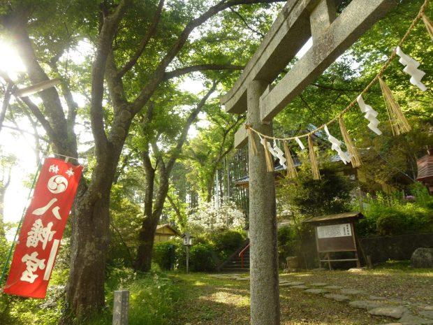 上山八幡宮