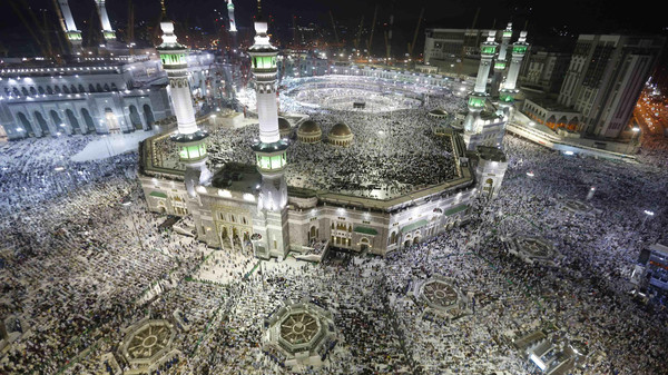 Muslim pilgrims pray around the holy Kaaba at the Grand Mosque, during the annual hajj pilgrimage in Mecca