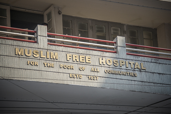 2015-02-13-MuslimFreeHospitalSign-thumb