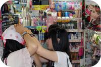 ドンキホーテ Akiba maquillage