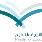 شعار-وزارة-التربية-والتعليم