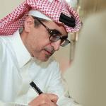 الدكتور-عزام-بن-محمد-الدخيل،-وزير-التعليم