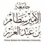 جامعة الامير سطام
