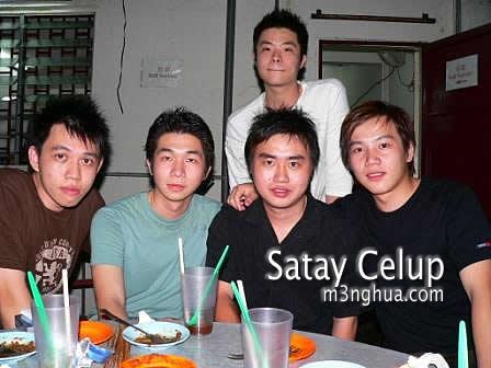 Satay Celup