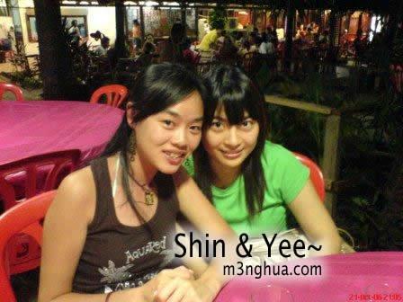 Shin n Yee