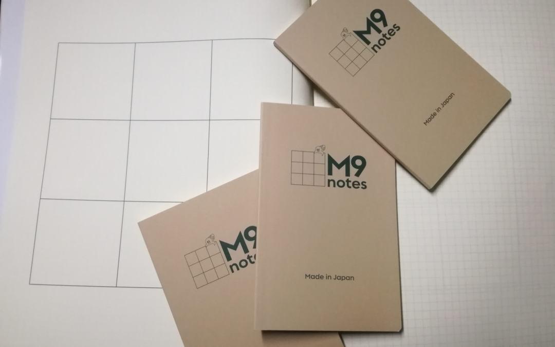 M9notesは知の欲求の広がりを助ける潤滑剤になりつつある