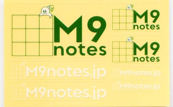 M9notesシール Ver.2