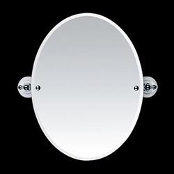 Miroir Salle De Bain Ovale Bright Shadow Online