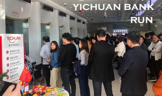 yichuan bank run