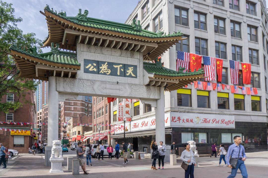 Chinatown Boston - la porte d'entrée
