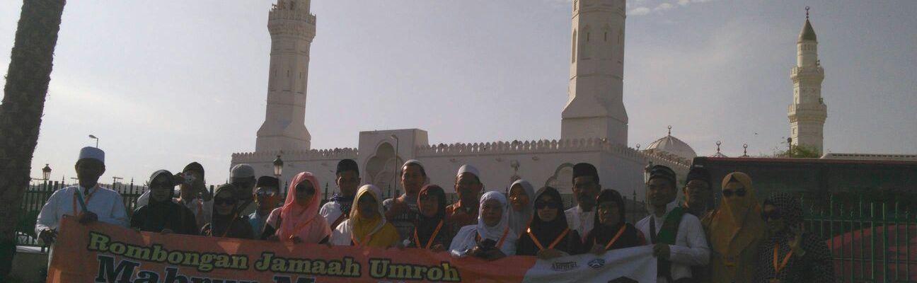 3 Tempat Ziarah Paling di Minati Jamaah Umroh, Umroh Surabaya, Umroh, Umroh Murah Surabaya, Travel Umroh Surabaya, Paket Umroh Murah Murah