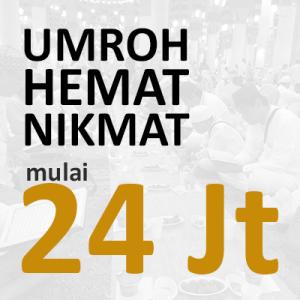 Umroh Murah Surabaya, Travel Umroh Surabaya, Umroh Murah, Umroh Surabaya Murah, Travel Umroh Surabaya Murah, Paket Umroh Murah Surabaya, Umroh Surabaya Murah, Umroh 2019 Surabaya