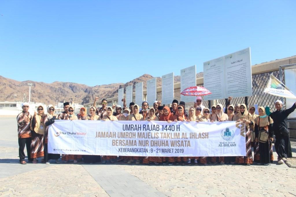 Paket Umroh VIP 2020 Februari  Surabaya Murah Langsung Madinah