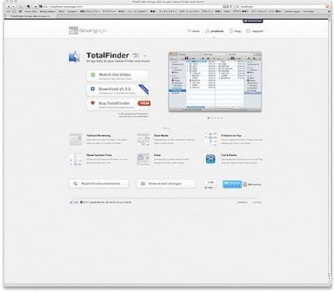 ToatalFinderのWEBサイト