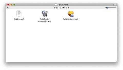 ToatalFinderのdmgファイルを開いたところ