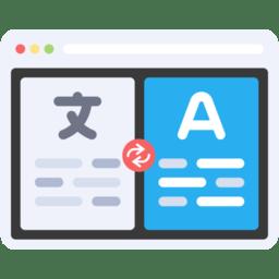 Linguist 1.2