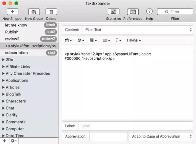 TextExpander_6_interface