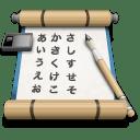iKana 2.0.5