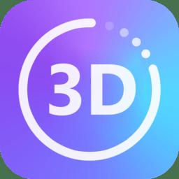 3D Converter 6.3.95