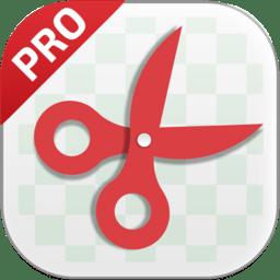 Super PhotoCut Pro 2.6.5