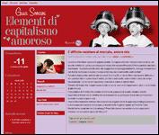 Il blog di Guia Soncini
