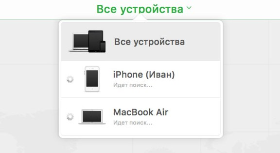 iPhone-lost-2