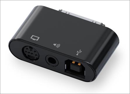 Sendstation PocketDock AV
