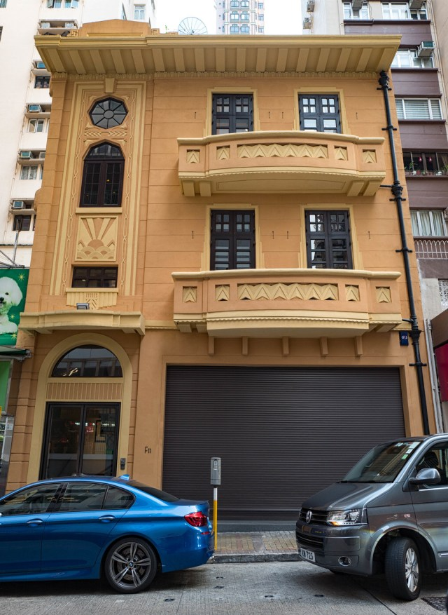 The impressive Art Deco home of the f11 Museum in Hong Kong's Happy Valley. (Image Mike Evans)